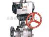 Q41F/H/Y-16P-DN80不锈钢气动球阀