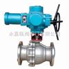 Q947F/H/Y-16P-DN150电动高温球阀